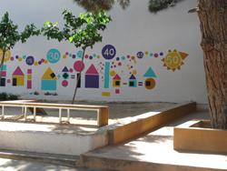 Athen-design-for-better-learning