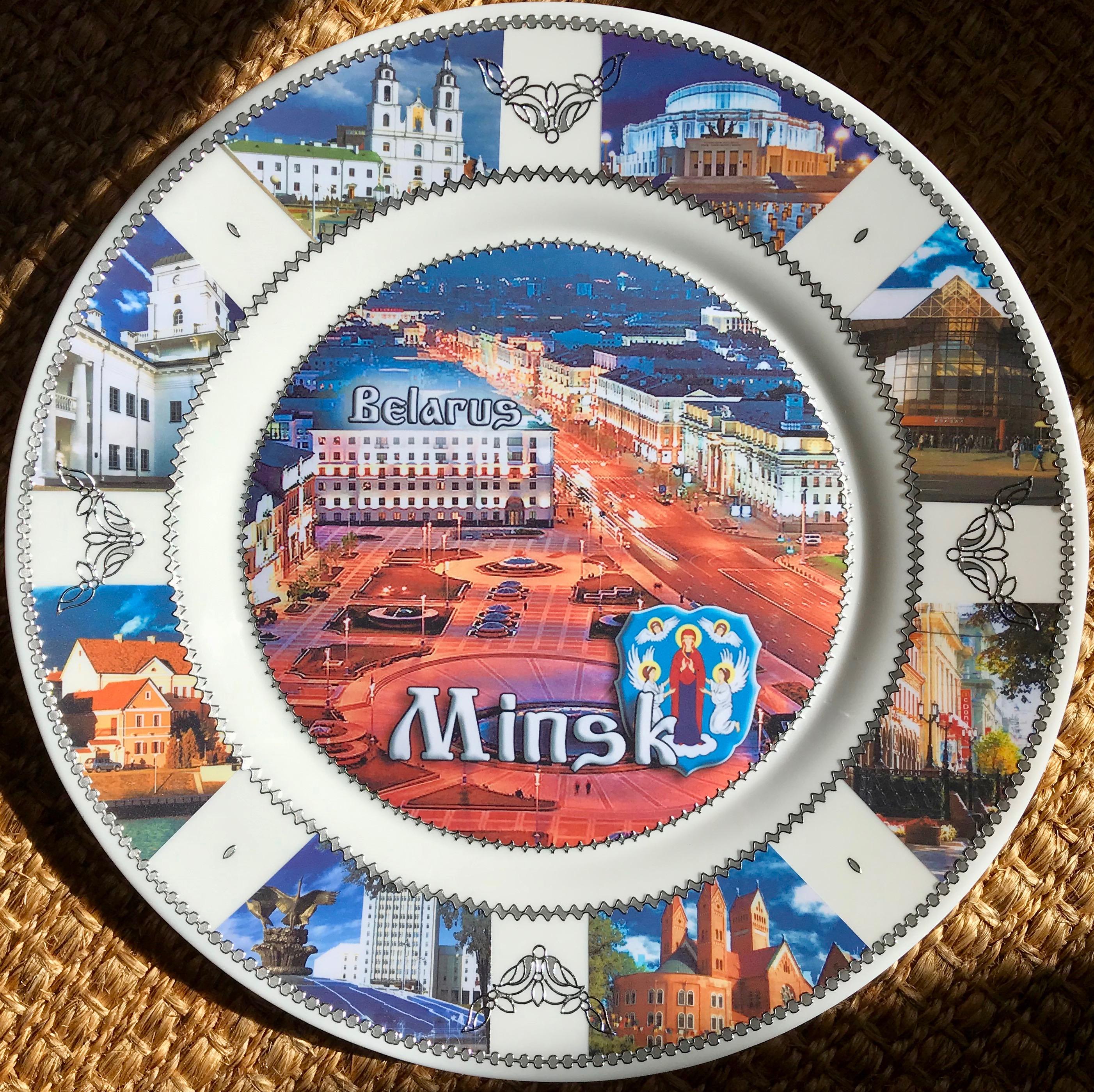 19-03-28 Minsk Belarus Weißrussland